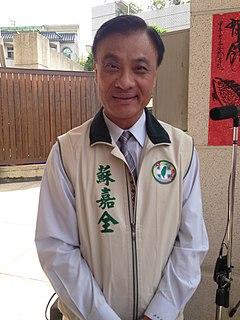Su Jia-chyuan Taiwanese politician