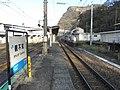 親不知駅 狭いホーム - panoramio.jpg