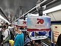 长沙地铁 中华人民共和国成立70周年 20191020 144947.jpg