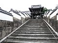随念寺 - panoramio.jpg