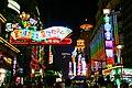霓虹璀璨南京路Scenery in ShangHai, China - panoramio (3).jpg