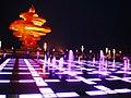 青岛市政广场灯光喷泉 - panoramio.jpg