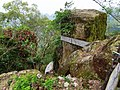 風動石 Wind-moving Rock - panoramio.jpg
