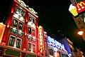 风情上下九Scenery in Guangzhou, China - panoramio (1).jpg