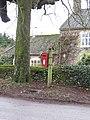 -2020-12-16 Post mounted Post Box, The Street, West Beckham, Norfolk.JPG