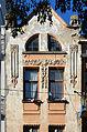 10 Dniprovska Street, Lviv (01).jpg