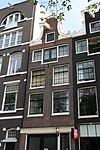 1134 amsterdam, geldersekade 21
