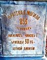 117 Ярославски и 118 Шуйски полк3.jpg