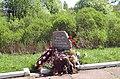 119. Отрадное. Памятник воинам 268-й Мгинской краснознаменной стрелковой дивизии.jpg
