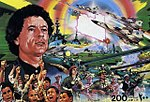 13th anniversary of the September Revolution (cropped).jpg