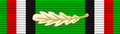 14 October Medal of South Yemen.png