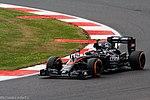 150704 F1 British Grand Prix Day Three-54 (18871659074).jpg