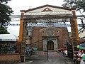 1618San Mateo Rizal Church Aranzazu Hall Landmarks 19.jpg