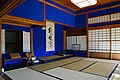 181123 Kiunkaku Atami Shizuoka pref Japan08n.jpg