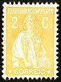 1924 Portugal 2C Jaune Yv273.jpg