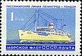 1959 CPA 2304.jpg