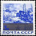 1965 20-летие Победы, ЦФА 3199.jpg