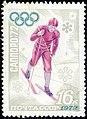 1972. XI Зимние Олимпийские игры. Лыжный спорт.jpg
