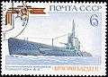 1973. Краснознаменная гвардейская подводная лодка Д-3 Красногвардеец.jpg