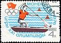 1976. XXI Летние Олимпийские игры. Гребля.jpg