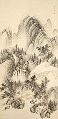 Scholar in a Mountainous Landscape
