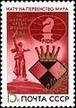 1984 CPA 5553b.jpg