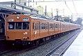 1987-8-kumoha101-205.JPG