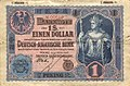 1 Dollar - Deutsch-Asiatische Bank, Peking branch (1907) 01.jpg