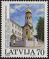 20021012 70sant Latvia Postage Stamp.jpg