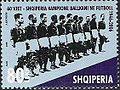 2007 stamps of Albania-National Team 1946.jpg