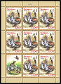 2009. Stamp of Belarus 11-2009-04-21-list2.jpg