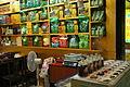 20090730 Shanghai Tea City 2180.jpg