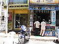 20110422 Mumbai 022 (5715769012).jpg