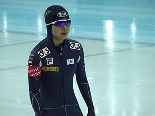 Kim Bo-reum South Korean speed skater