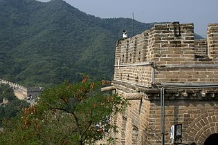 2014.08.19.094223 Great Wall Badaling.jpg