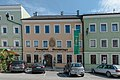 20150828 Altheim, Braugasthof Wurmhöringer 3079.jpg
