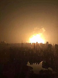 2015 Tianjin explosion.jpg