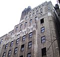 206 West 18th Street from below.jpg