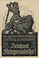 20 Sammlung Eybl Deutsches Reich. Gerd Paul. Es gilt die letzten Schläge den Sieg zu vollenden! Ohne Jahr, 86 x 59 cm. (Slg.Nr. 197).jpg