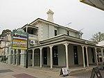 265 - Campbelltown Post Office (former) (5045301b5).jpg