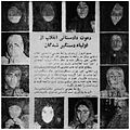 30khordad arrests.jpg