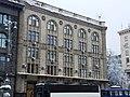31.Міністерство енергетики і електрифікації, Хрещатик, 30-1.jpg