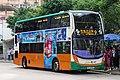 3855 at Shau Kei Wan (20181124143126).jpg