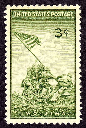 U.S. postage stamp, 1945 issue, commemorating the battle of Iwo Jima - Raising the Flag on Iwo Jima