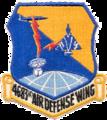 4683d Defense Wing - Emblem.png