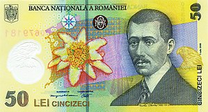 Aviation in Romania - Aurel Vlaicu on the 50 Romanian lei bill