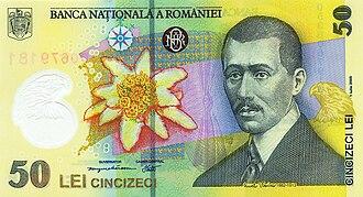 Fifty lei - Image: 50 lei. Romania, 2005 a