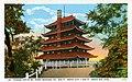 63, Pagoda Top of Mt. Penn, 600 Feet above city 1200 ft above sea level (NBY 148).jpg