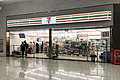 7-Eleven store at ZUCK T3 Arrivals (20191223214846).jpg
