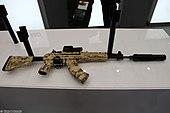 7,62 mm AK-15 6P71 Sturmgewehr im militärtechnischen Forum ARMY-2016 01.jpg